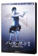 Resident Evil: Apocalypse - 11 x 17 Movie Poster - Japanese Style A - Museum Wrapped Canvas