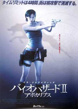 Resident Evil: Apocalypse - 11 x 17 Movie Poster - Japanese Style A