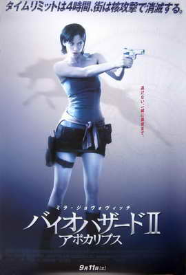 Resident Evil: Apocalypse - 27 x 40 Movie Poster - Japanese Style A