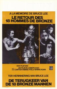 Return of the Eighteen Bronzemen - 11 x 17 Movie Poster - Belgian Style A