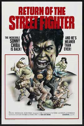 Return of the Street Fighter - 11 x 17 Movie Poster - Style A