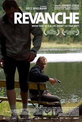 Revanche - 11 x 17 Movie Poster - German Style A