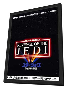 Revenge of the Jedi - 27 x 40 Movie Poster - Japanese Style A - in Deluxe Wood Frame