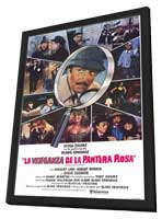 Revenge of the Pink Panther - 11 x 17 Poster - Foreign - Style B - in Deluxe Wood Frame