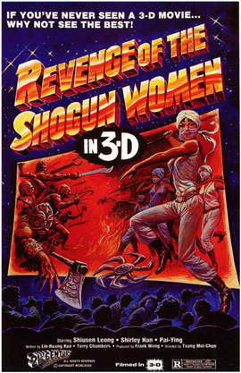 Revenge of the Shogun Women - 11 x 17 Movie Poster - Style A
