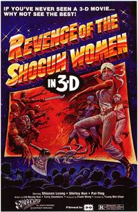 Revenge of the Shogun Women - 43 x 62 Movie Poster - Bus Shelter Style A