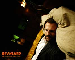 Revolver - 11 x 17 Movie Poster - Style Z
