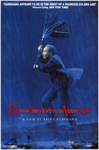 Rhapsody in August - 27 x 40 Movie Poster - Style A