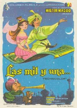 Rice Girl - 11 x 17 Movie Poster - Spanish Style A
