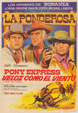 Ride the Wind - 11 x 17 Movie Poster - Spanish Style A