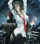 RIN Daughters of Mnemosyne (TV)
