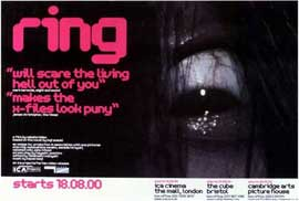 Ring - 27 x 40 Movie Poster - Foreign - Style A