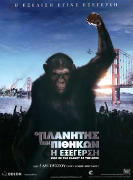 Rise of the Planet of the Apes - 27 x 40 Movie Poster - Cyprus Style A