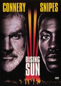 Rising Sun - 27 x 40 Movie Poster - Style B