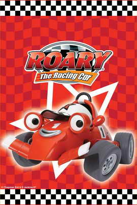 Roary the Racing Car - 27 x 40 Movie Poster - UK Style A