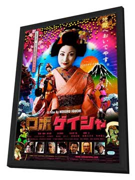 Robo-geisha - 11 x 17 Movie Poster - Japanese Style A - in Deluxe Wood Frame