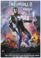 RoboCop 2 - 11 x 17 Movie Poster - Korean Style A