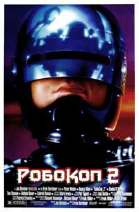 RoboCop 2 - 11 x 17 Movie Poster - Russian Style A