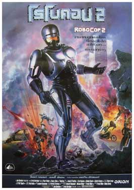 RoboCop 2 - 11 x 17 Movie Poster - Korean Style A