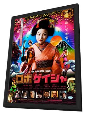 RoboGeisha - 11 x 17 Movie Poster - Japanese Style A - in Deluxe Wood Frame