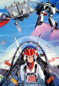 Robotech: The Movie - 8 x 10 Color Photo #1