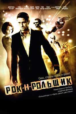 Rocknrolla - 43 x 62 Movie Poster - Russian Style B