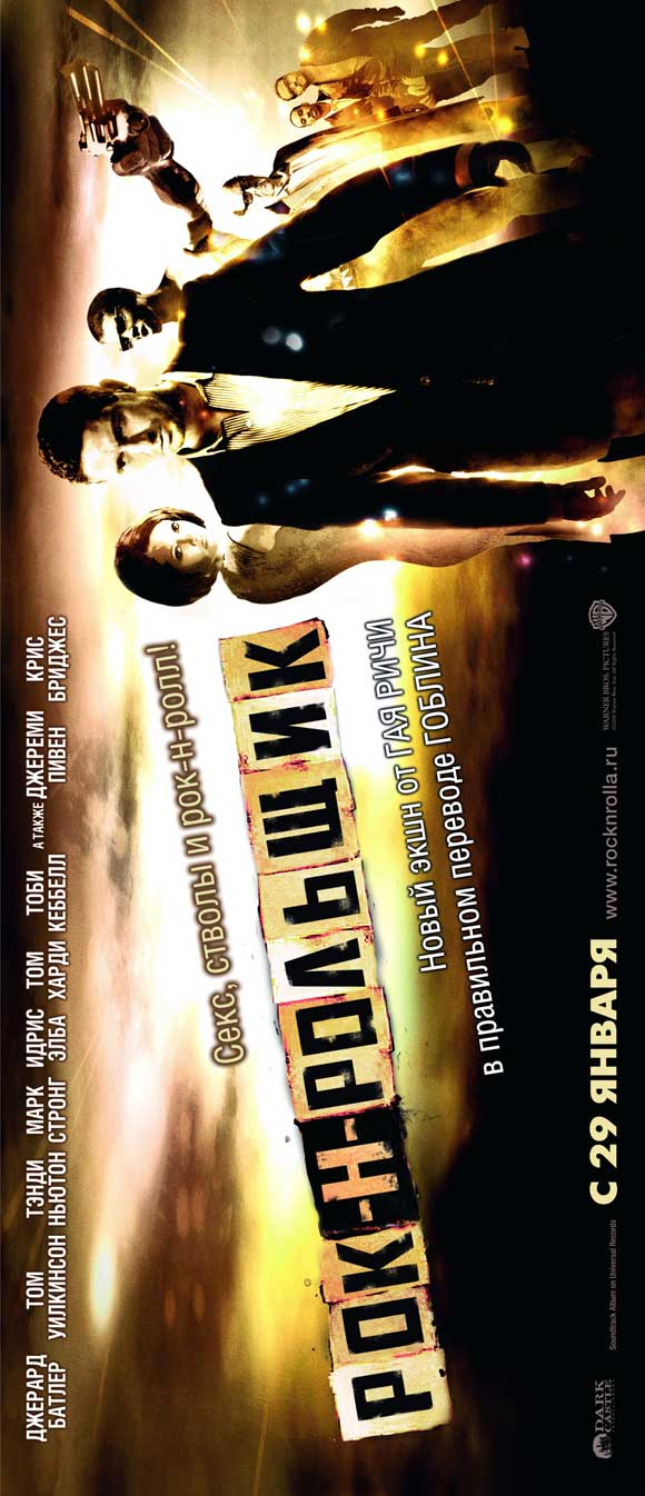 rocknrolla movie posters from movie poster shop