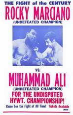 Rocky Marciano vs Muhammad Ali - 11 x 17 Boxing Promo Poster - Style A