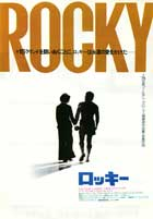 Rocky - 27 x 40 Movie Poster - Japanese Style A