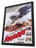 Rodan - 11 x 17 Movie Poster - Style A - in Deluxe Wood Frame