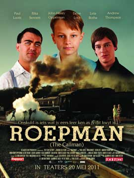 Roepman - 11 x 17 Movie Poster - South Africa Style A