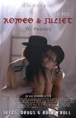 Romeo and Juliet in Yiddish - 43 x 62 Movie Poster - Bus Shelter Style A