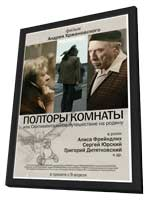 Room and a Half - 11 x 17 Movie Poster - Russian Style A - in Deluxe Wood Frame
