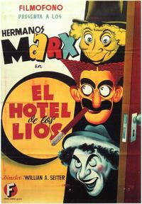 Room Service - 11 x 17 Movie Poster - Spanish Style A