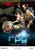 RPG Metanoia - 11 x 17 Movie Poster - Style A