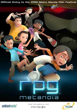 RPG Metanoia - 11 x 17 Movie Poster - Style C