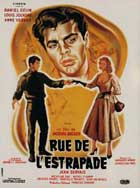 Rue de l'Estrapade - 11 x 17 Movie Poster - French Style A