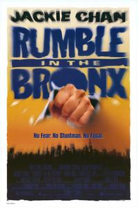 Rumble in the Bronx - 11 x 17 Movie Poster - Style B