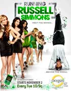 Running Russell Simmons - 11 x 17 Movie Poster - Style A