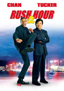 Rush Hour 2 - 11 x 17 Movie Poster - Style D