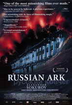 Russian Ark - 11 x 17 Movie Poster - Style A