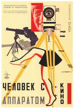 Russian Camera w/ legs - 27 x 40 Movie Poster - Style A