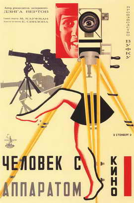 Russian Camera w/ legs - 11 x 17 Movie Poster - Style A