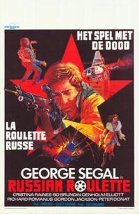 Russian Roulette - 11 x 17 Movie Poster - Belgian Style A