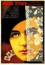 Russian (Woman Face/Cards) - 11 x 17 Poster - Foreign - Style A