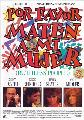Ruthless People - 43 x 62 Movie Poster - Spanish Style A