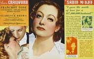 Sadie McKee - 11 x 17 Movie Poster - Style A
