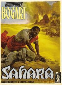 Sahara - 11 x 17 Movie Poster - Italian Style B