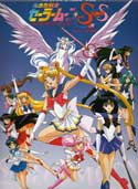 Sailor Moon (TV) - 11 x 17 TV Poster - Japanese Style A