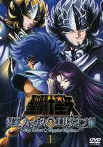 Saint Seiya - 27 x 40 Movie Poster - Japanese Style A